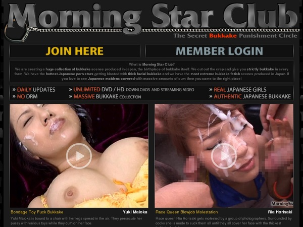 Working Morning Star Club Account